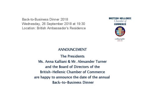 BACK-TO-BUSINESS DINNER 2018