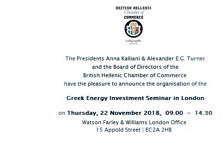 Greek Energy Investment Seminar London