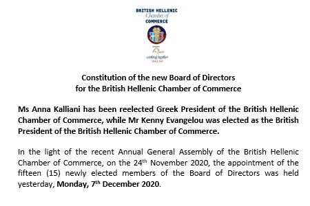 BHCC | NEW ELECTED BOARD OF DIRECTORS 2020 | Press Release