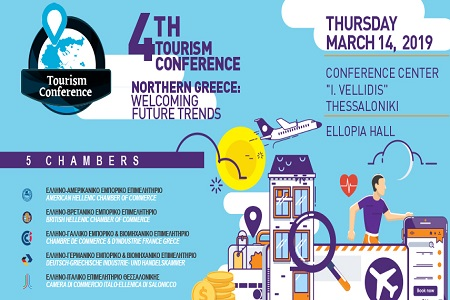 4th Tourism Conference MARCH 14, 2019