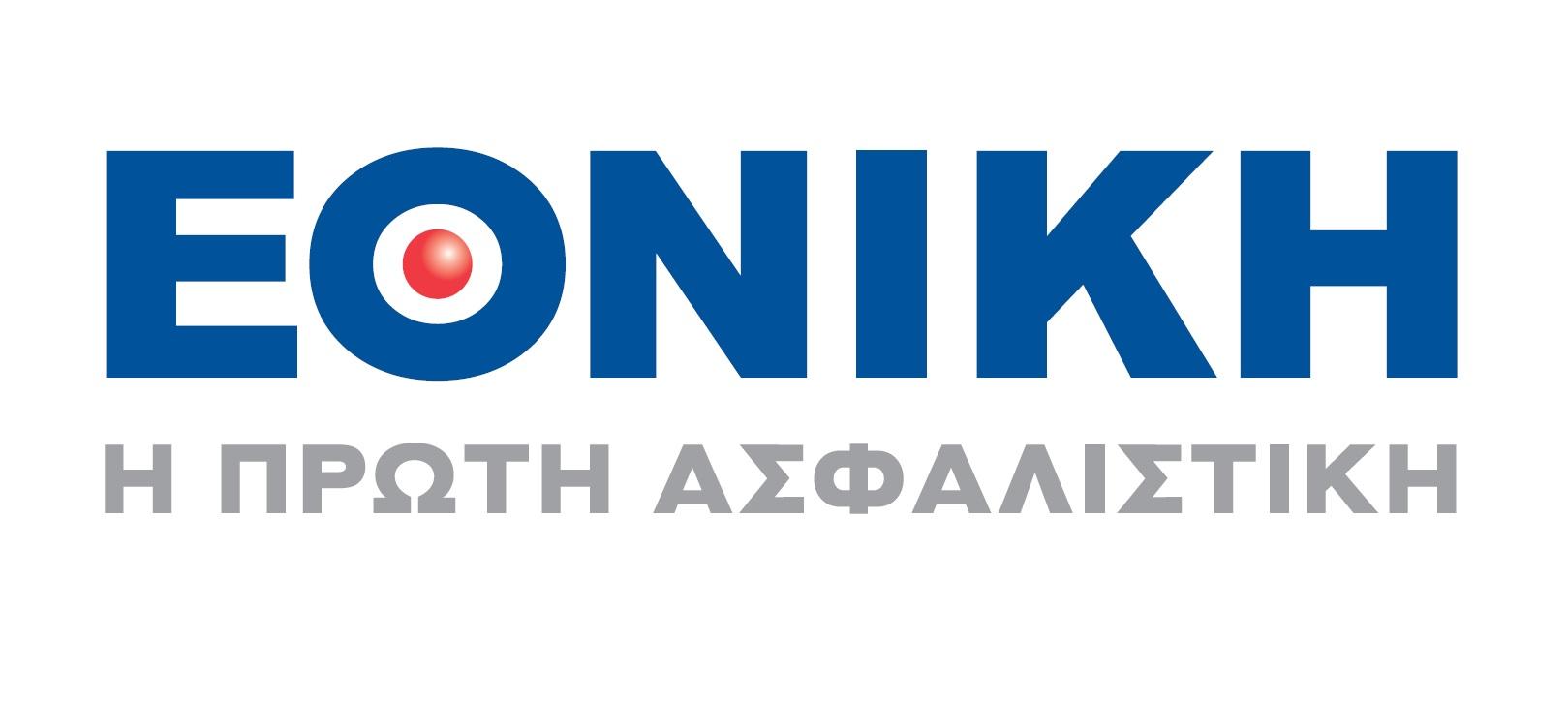 ETHNIKI-LOGO-GR.jpg